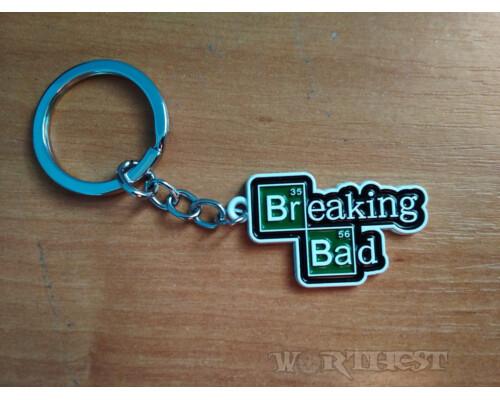 """Брелок """"Breaking Bad"""" стальной Во все тяжкие!"""
