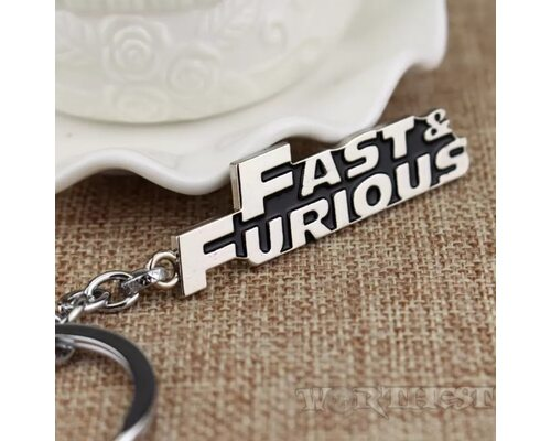 Брелок металл Fast Furious(Форсаж) фильм!
