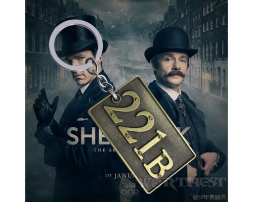 ТОП! Брелок Шерлок 221B Sherlock изысканая Гравировка Подарок визитка!