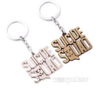 Брелок Suicide Squad(Отряд самоубийц) металлический MARVEL!
